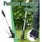 Portable Lawn Mower Wireless Handheld Rechargeable Lawn Mower Gardening Tools