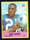 Pro Football Hall of Fame's Class of 2009 a Relative Bargain for Collectors 12